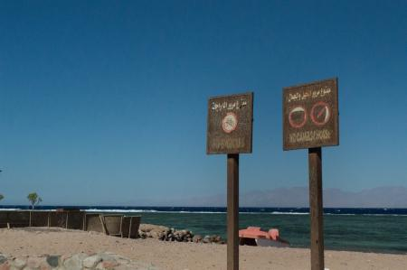 Sharm El Sheikh And The Sinai How Egypt S Perfect Beaches And Just Built Luxury Resorts Ended Up Empty Quartz