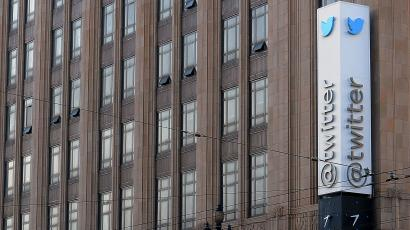 Twitter's headquarters is pictured on Thursday, Nov. 7, 2013, in San Francisco. The company's stock opened at $45.10 when it began trading Thursday on the New York Stock Exchange. (AP Photo/Noah Berger)