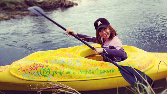 "Japanese artist Megumi Igarashi paddles in her ""vagina"" kayak"