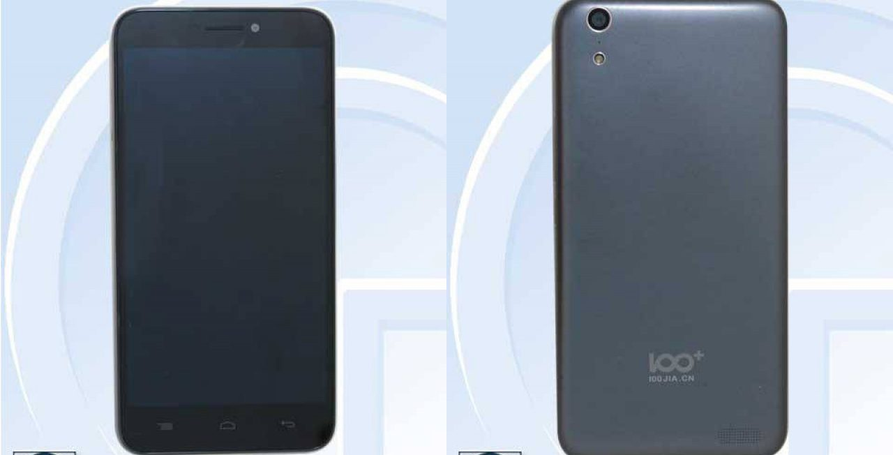 Even though iPhone 6's Chinese twin looks more like an Android.(tenaa.com.cn)