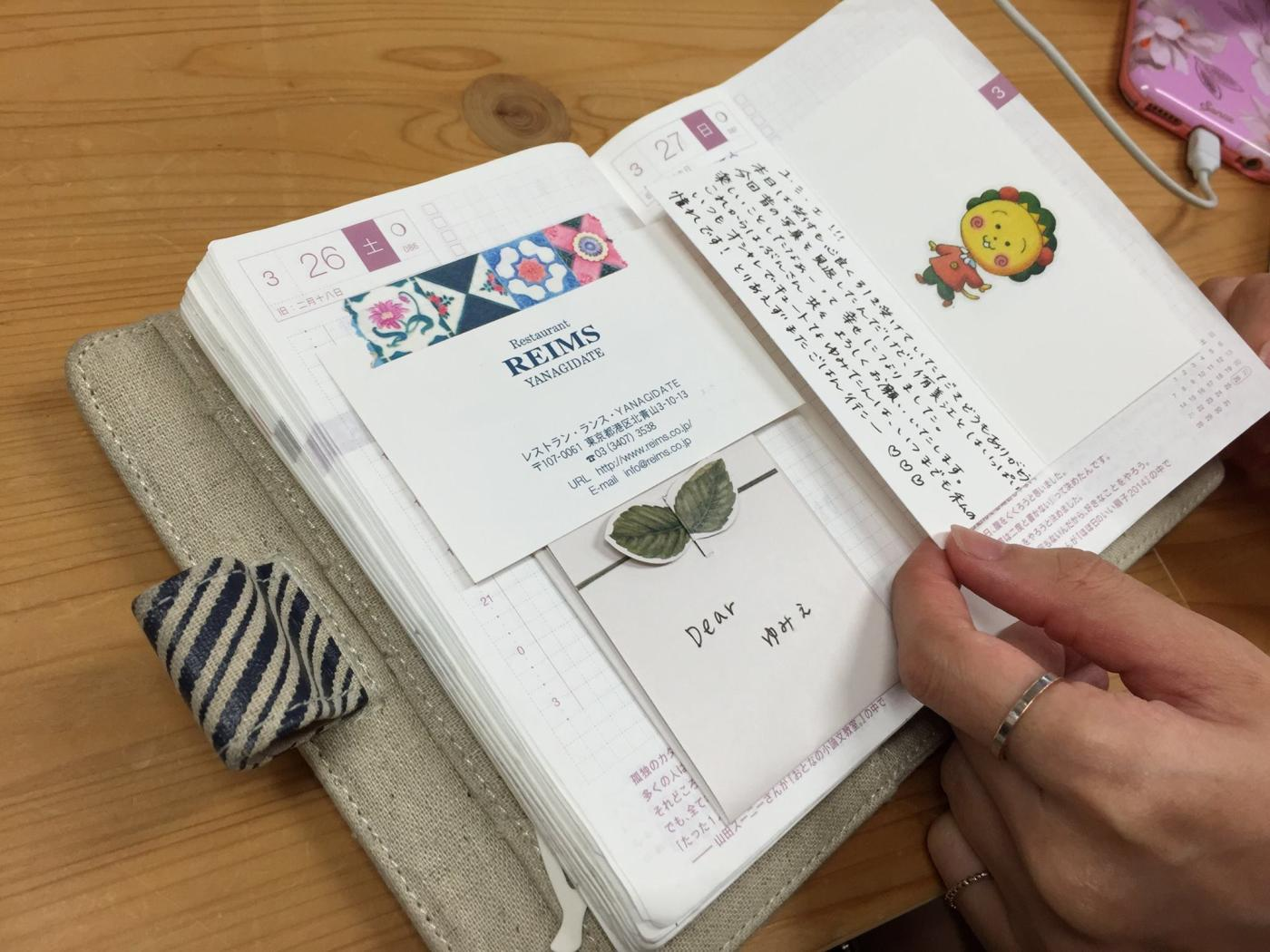 """The mind-clearing magic of Japan's pen-and-paper """"planner culture"""""""