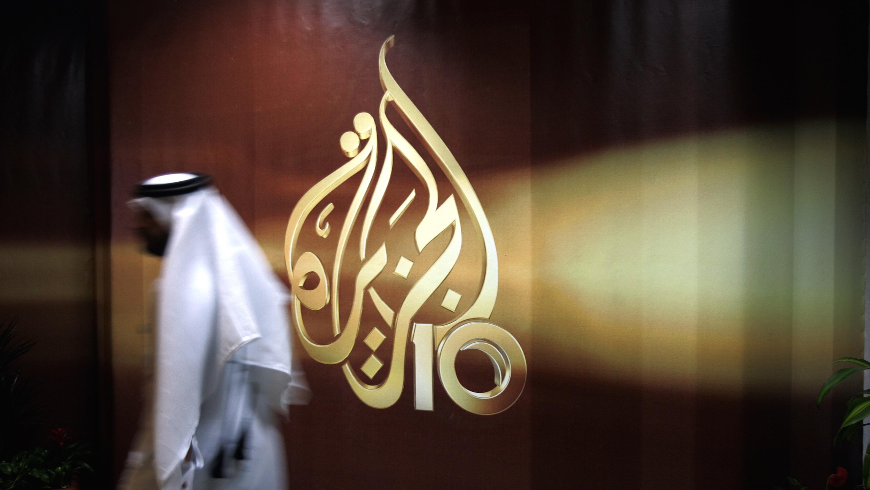 Al Jazeera's offices in Doha, Qatar.