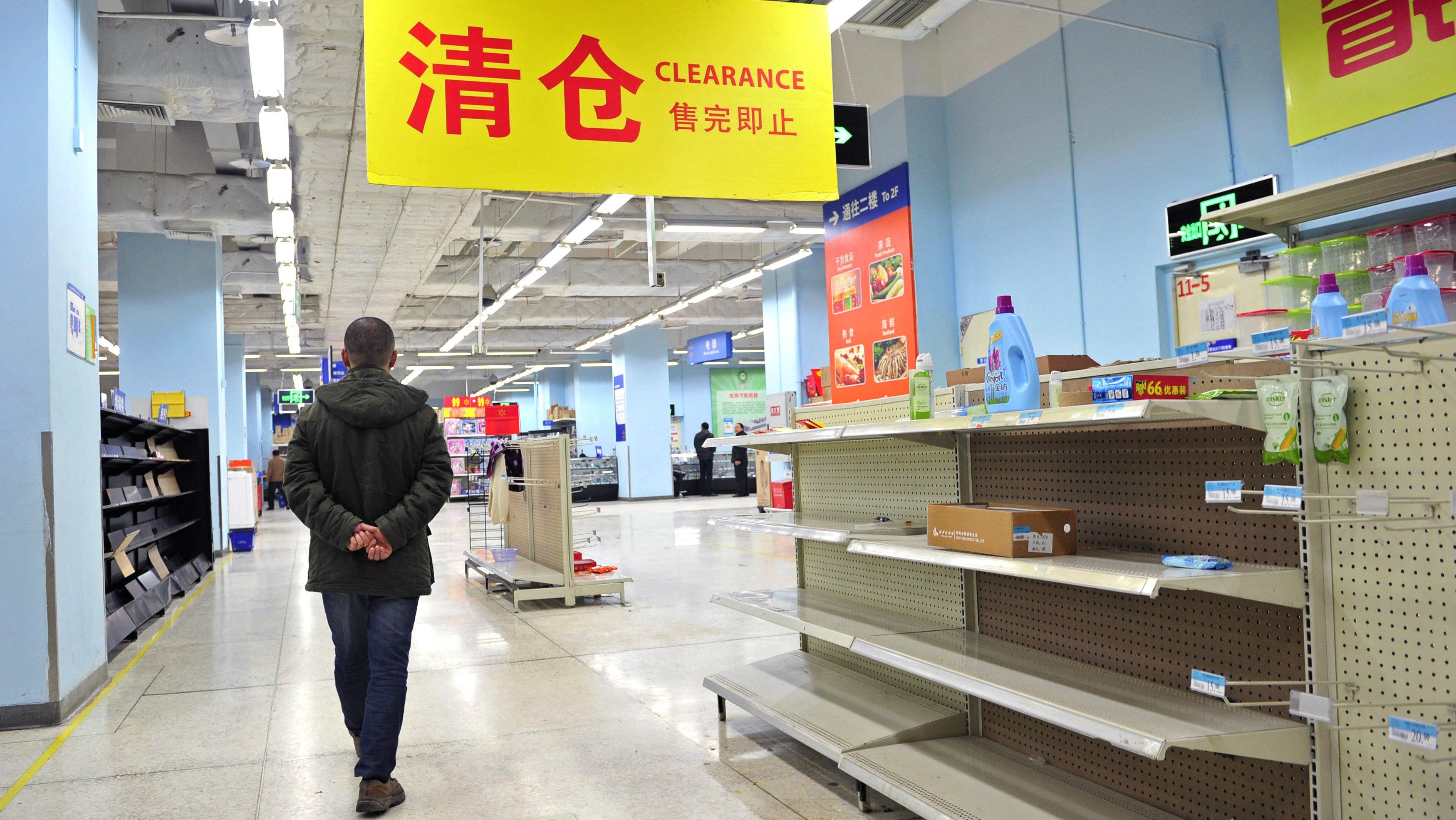 Walmart China Yihaodian