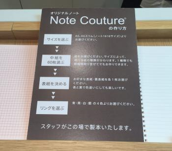 ito ya a 100 year old japanese stationery store lets customers
