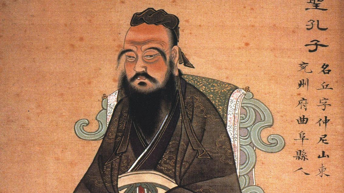 A portrait of Confucius.