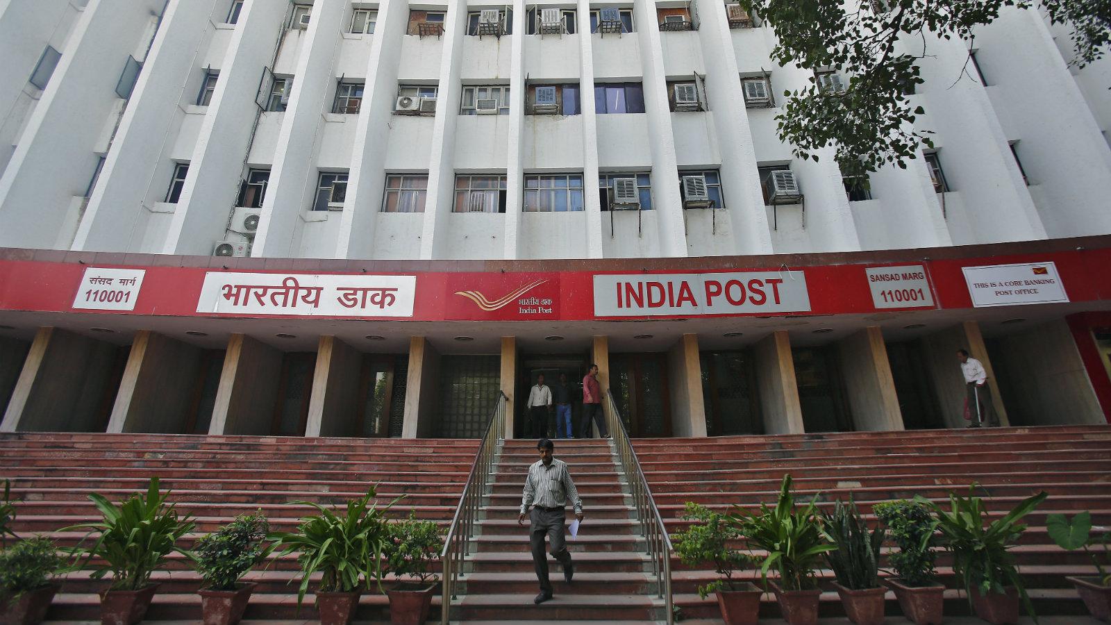 India-postal services