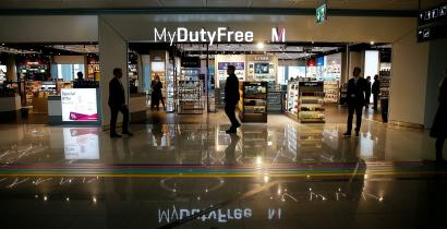 A Duty Free shop inside the new satellite facility for Munich Airport's Terminal 2