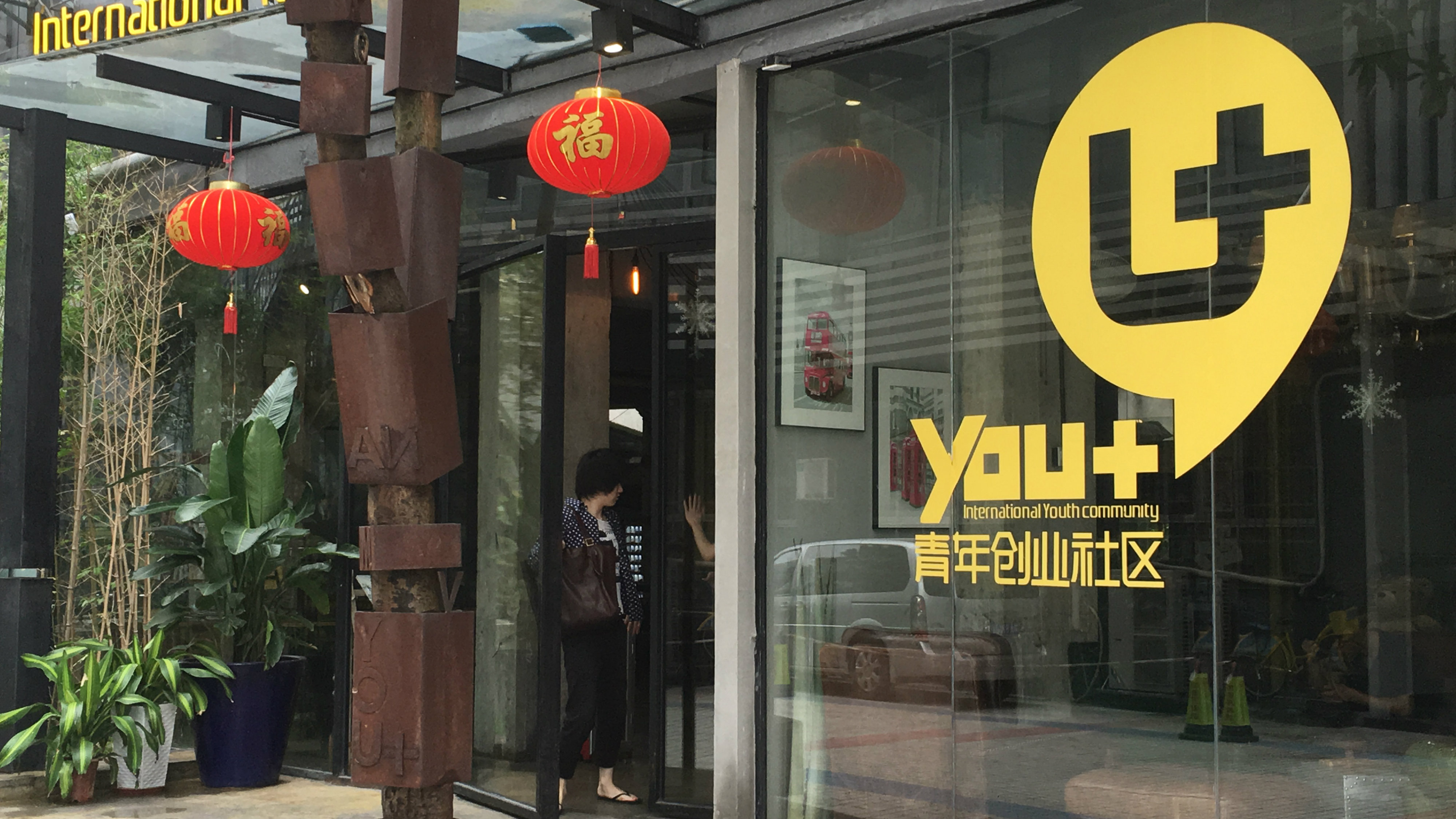you+ china co-living