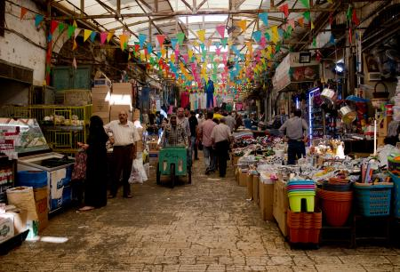 Palestine-Eid