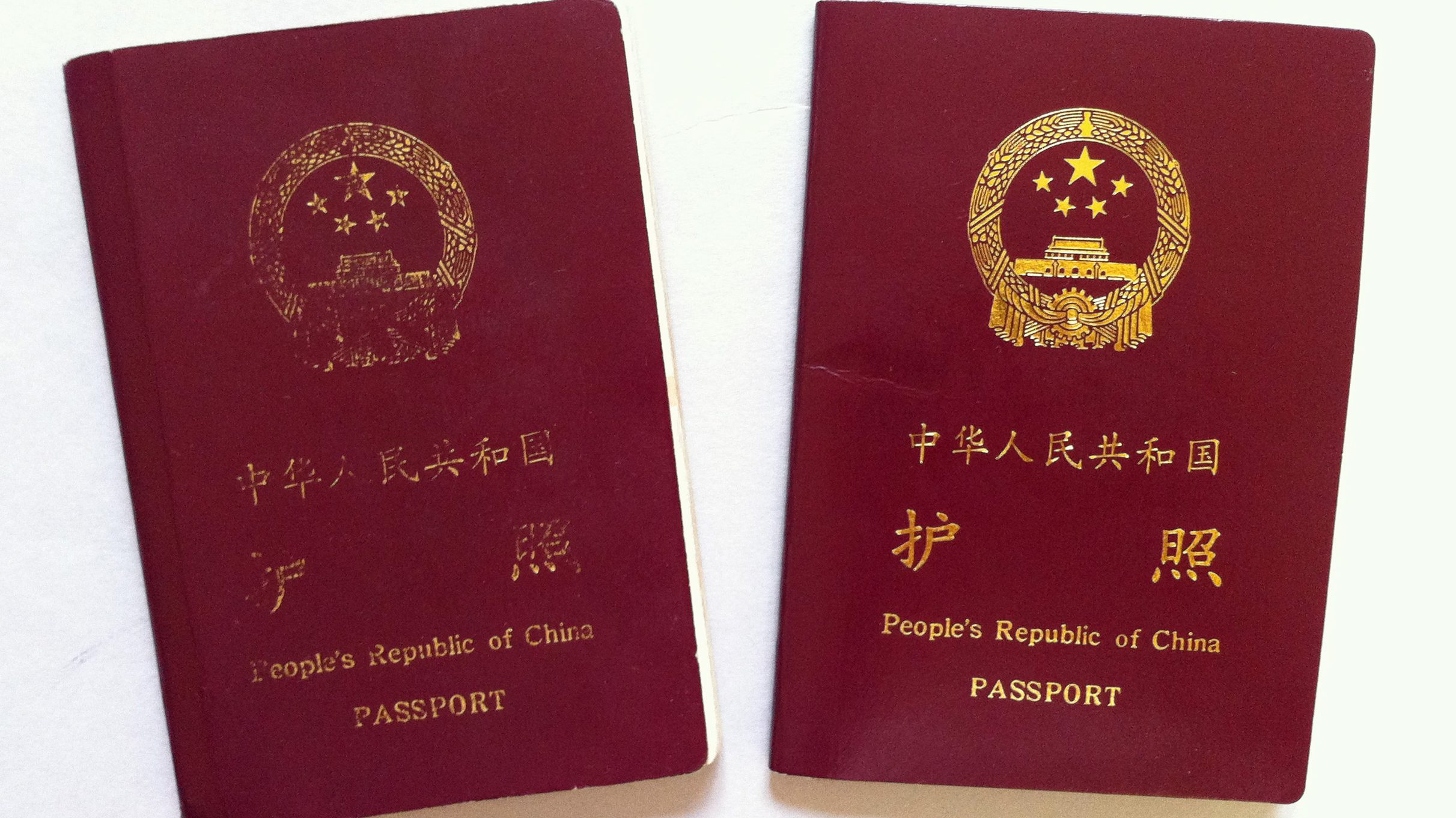 A photo made available on 23 November 2012 shows two old Chinese passports. On 23 November 2012, Taiwan protested to China over China's recently-issued e-passport showing pictures of a Taiwan lake and a cliff, but calling them Chinese scenic spots. Taiwan said China's move 'is a provocation and has undermined the basis for mutual trust.' Press reports said Vietnam and the Philippines have also protested to China as the e-passport defines South China Sea as Chinese territory, though some parts of it are claimed by Hanoi and Manila.