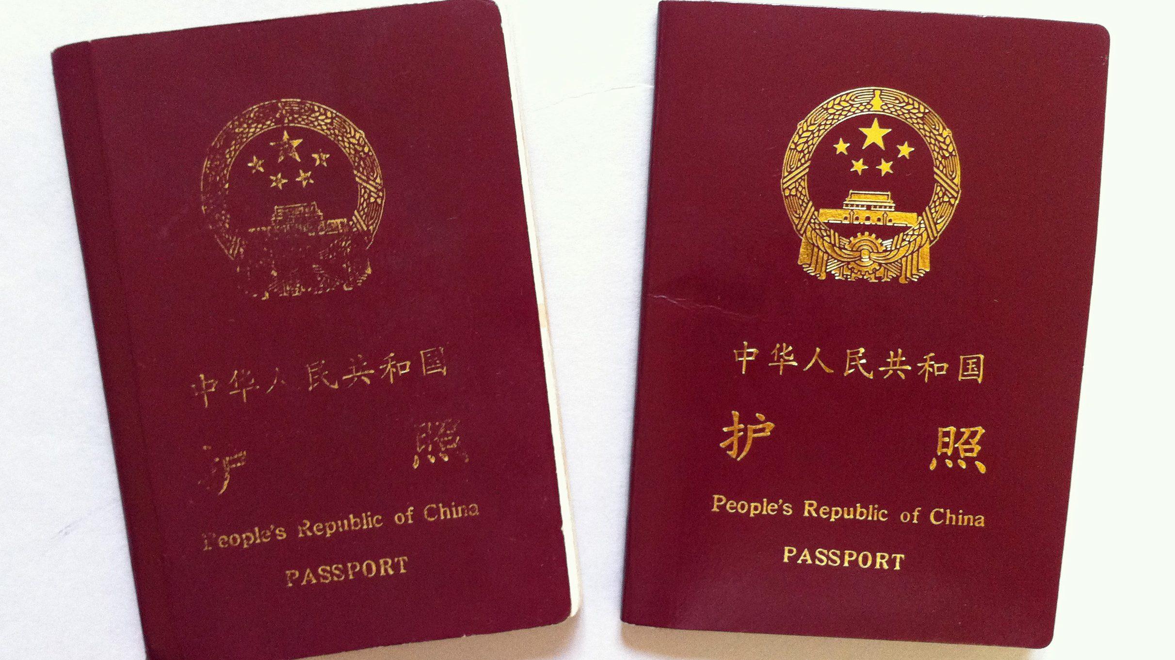 Resultado de imagem para chinese passport