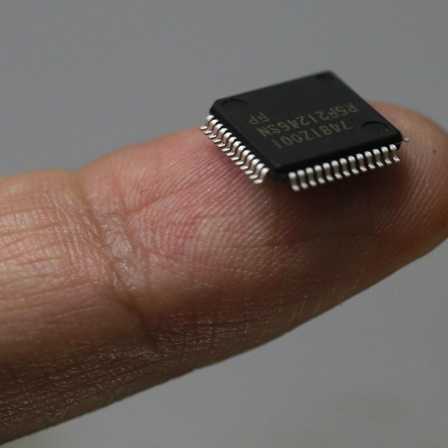 How Arm A Company That Doesnt Really Make Chips Dethroned Intel Integrated Circuits History Quality For With Super Savvy Business Moves Quartz