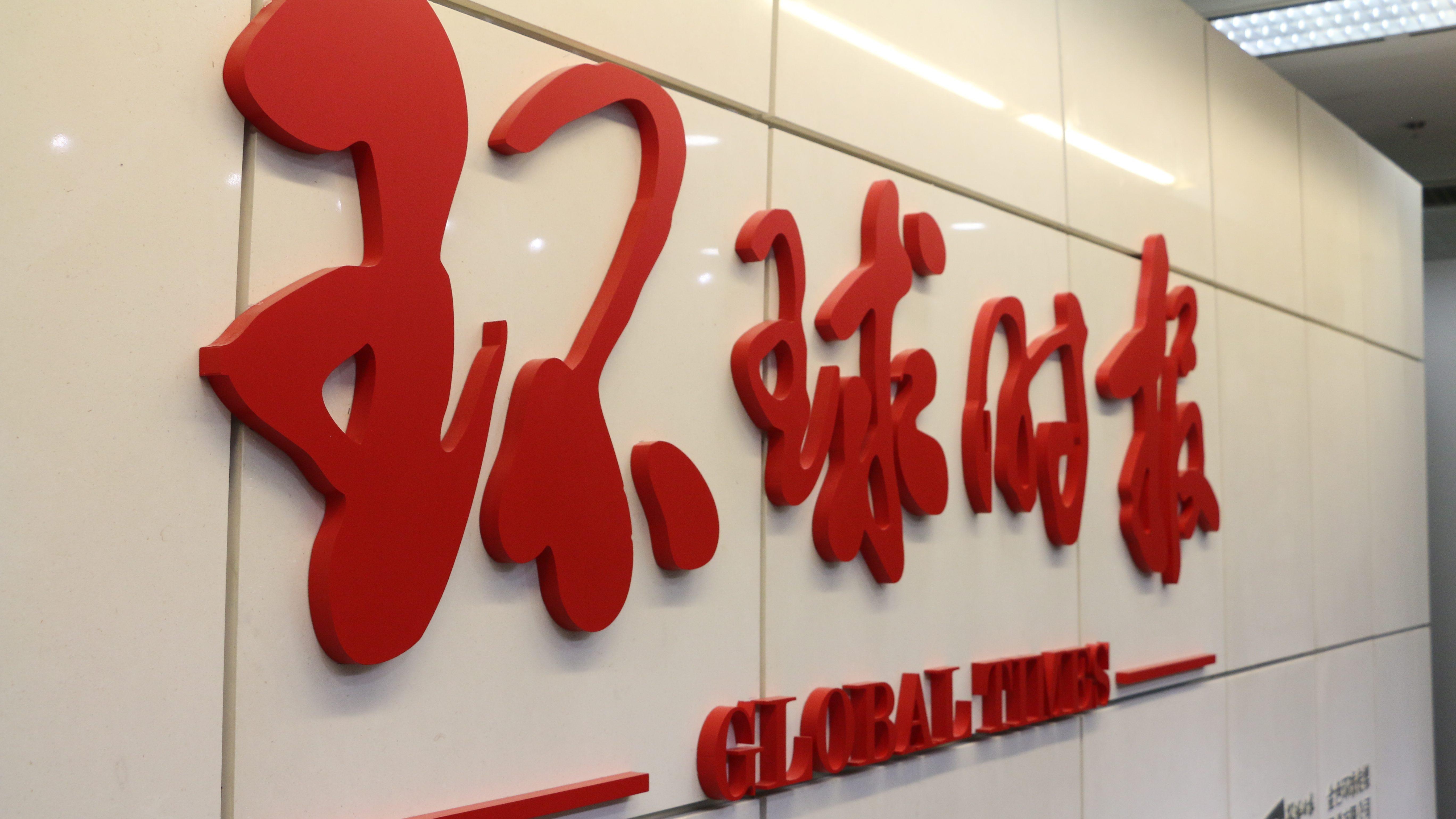 Inside The Global Times Chinas Hawkish Belligerent State Tabloid Beijing Special Deal 4 Days Dept 11 Aug 18 Quartz