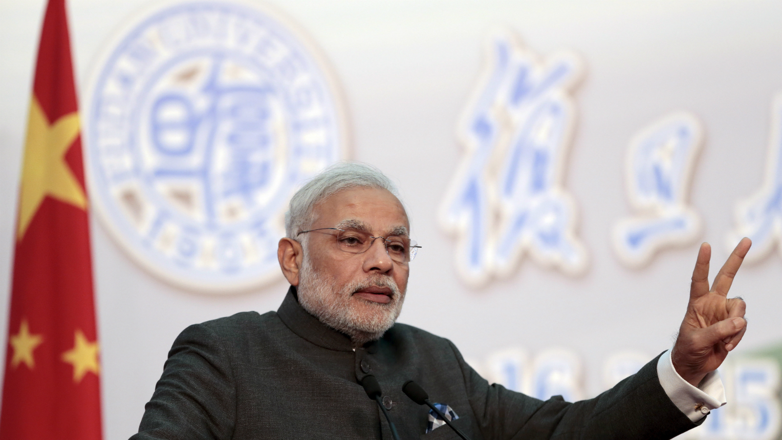 Indian prime minister Narendra Modi gives a speech at Fudan University in Shanghai May 16, 2015.