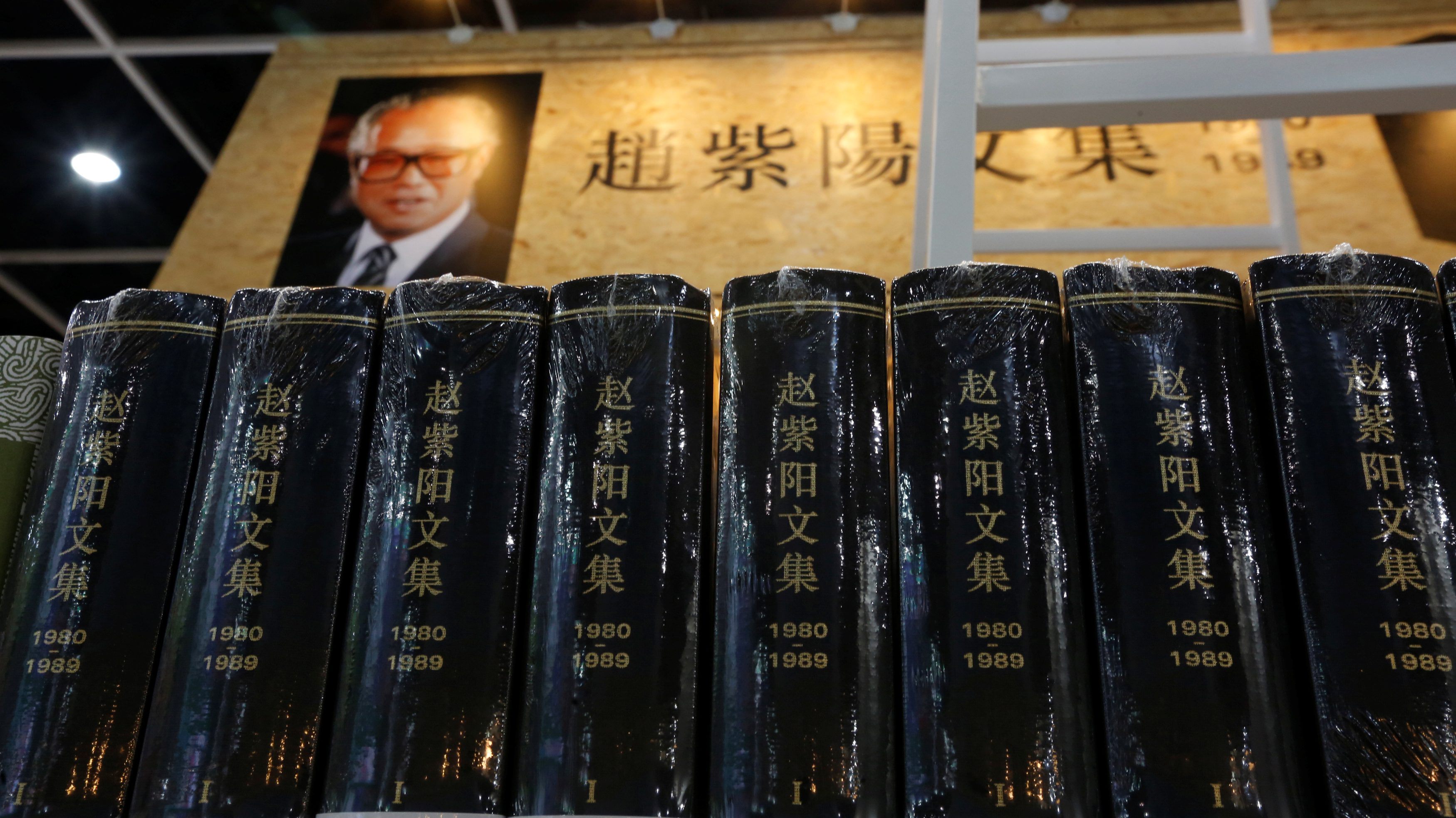 Newly published books by the Chinese University of Hong Kong Press, a collection of documents by the late Chinese Party chief Zhao Ziyang, along with a photo of him, are displayed at the Hong Kong Book Fair in Hong Kong July 19, 2016. To match Exclusive CHINA-ZHAO/DOCUMENTS  REUTERS/Bobby Yip   - RTSINSM
