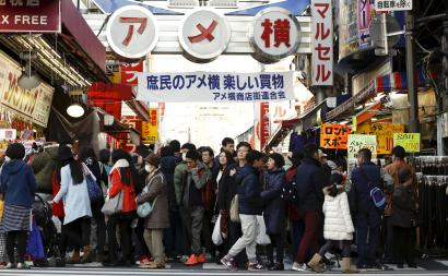Japan's homicide rate was just 0.3 per 100,000 people in 2015, compared to 4.1 per 100,000 in the US.