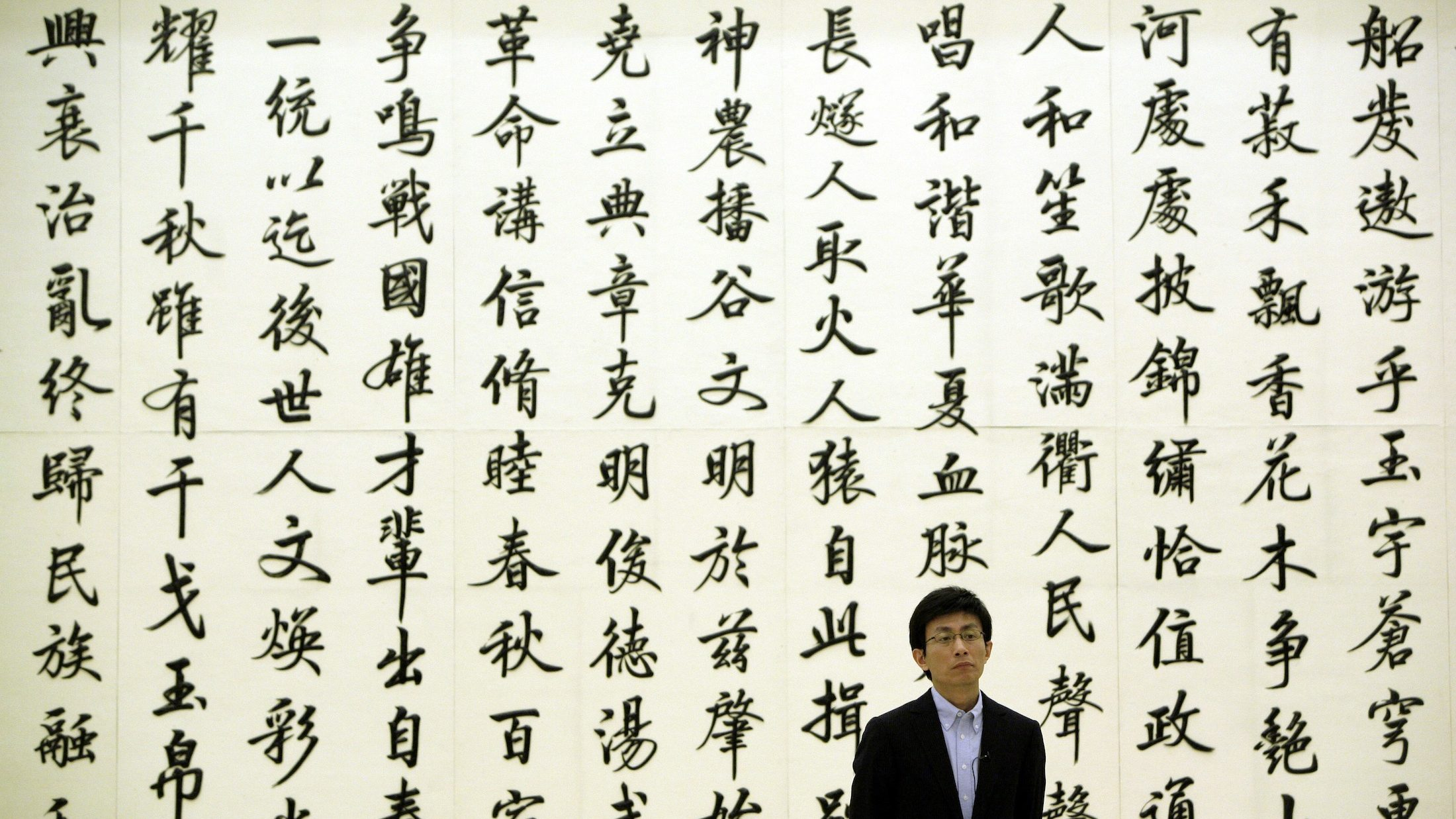 A book of Chinese poems has been translated into Kiswahili.