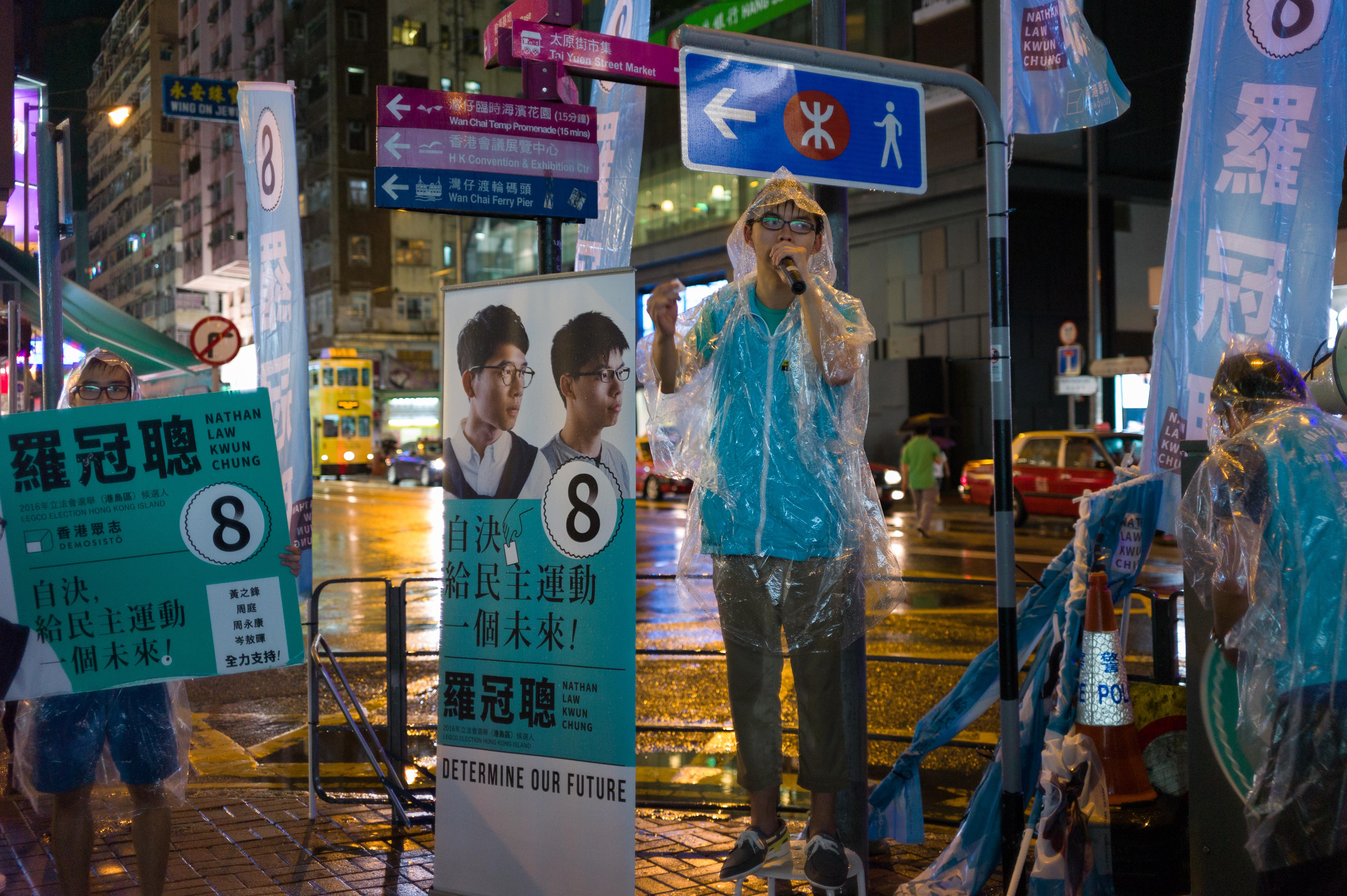 Hong Kong student activist Joshua Wong campaigns for pro-democracy political party Demosisto