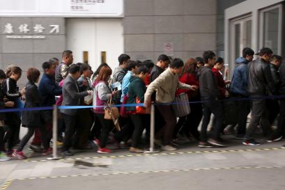 Lines outside the Peking Union Hospital in Beijing, China.