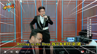 Liao Jialin's performance attracted the judges attentions。