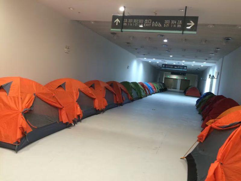 Tents in Shantou University.