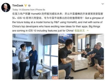 Tim Cook at China's R&F