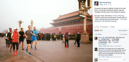 mark zuckerberg china