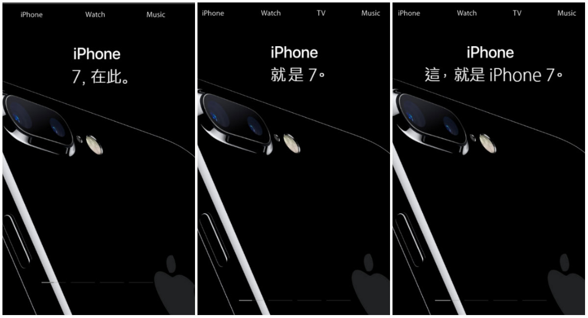 The Three Chinese Translations Of This Is 7 On Apples China Taiwan And Hong Kong Sites From Left To Right