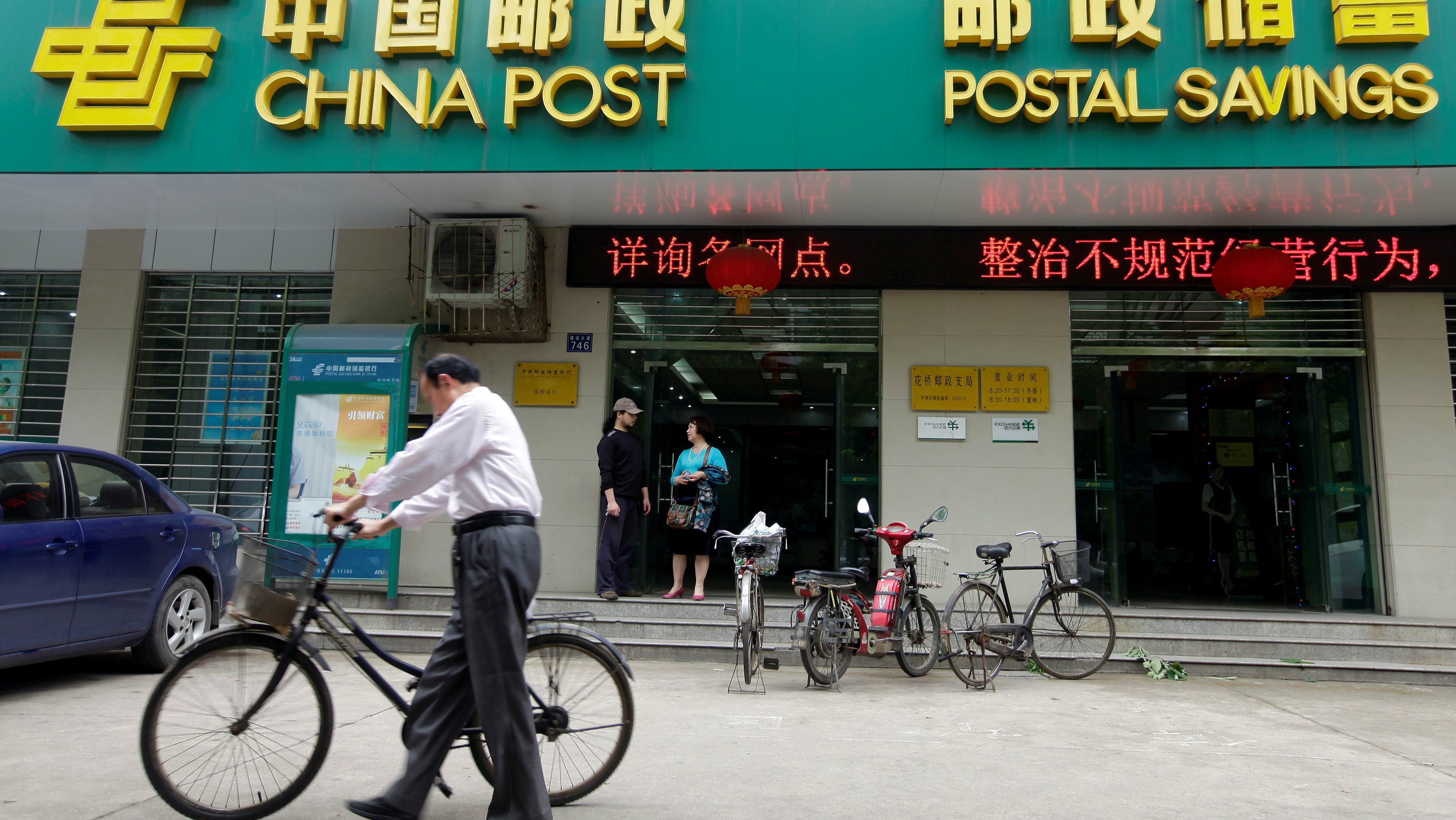 At $7.4 billion, the Postal Savings Bank of China will be the largest IPO  this year — Quartz