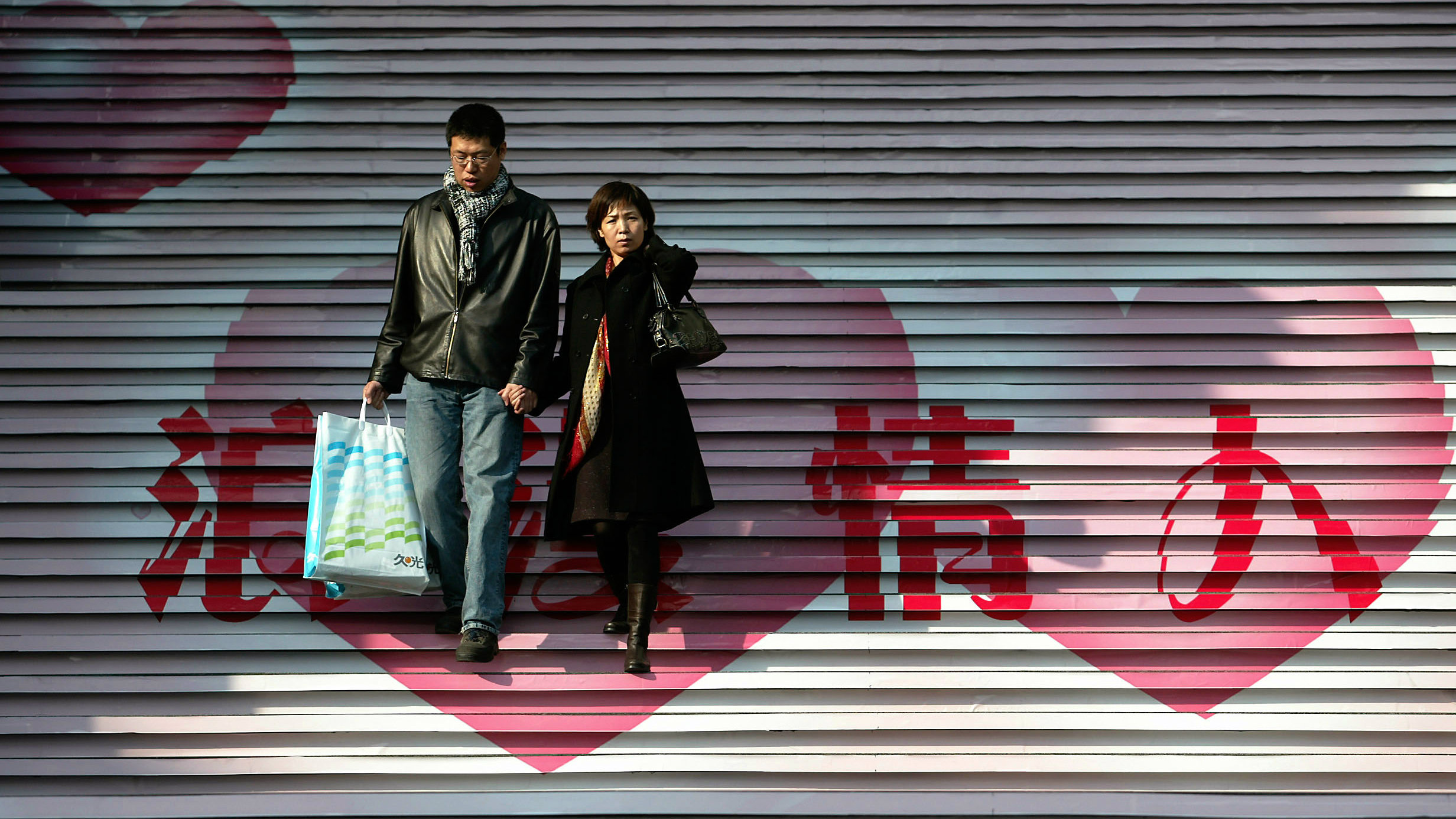 Couple walking in China