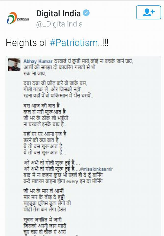 India-Kashmir-Twitter