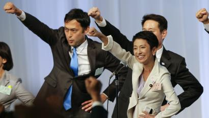 Renho Murata becomes first woman leader of the Democratic Party