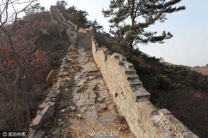 "Xiaohekou before the ""repair"" work."