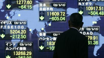 Markets in Tokyo the day after Lehman Brothers bankruptcy