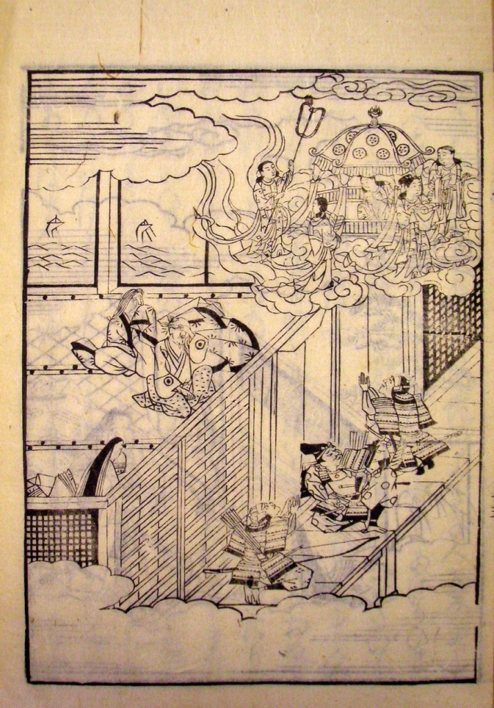 The Tale of the Bamboo Cutter (繪入竹とり物語, Eiri Taketori monogatari), printed book, probably from 18th century. (British Library)