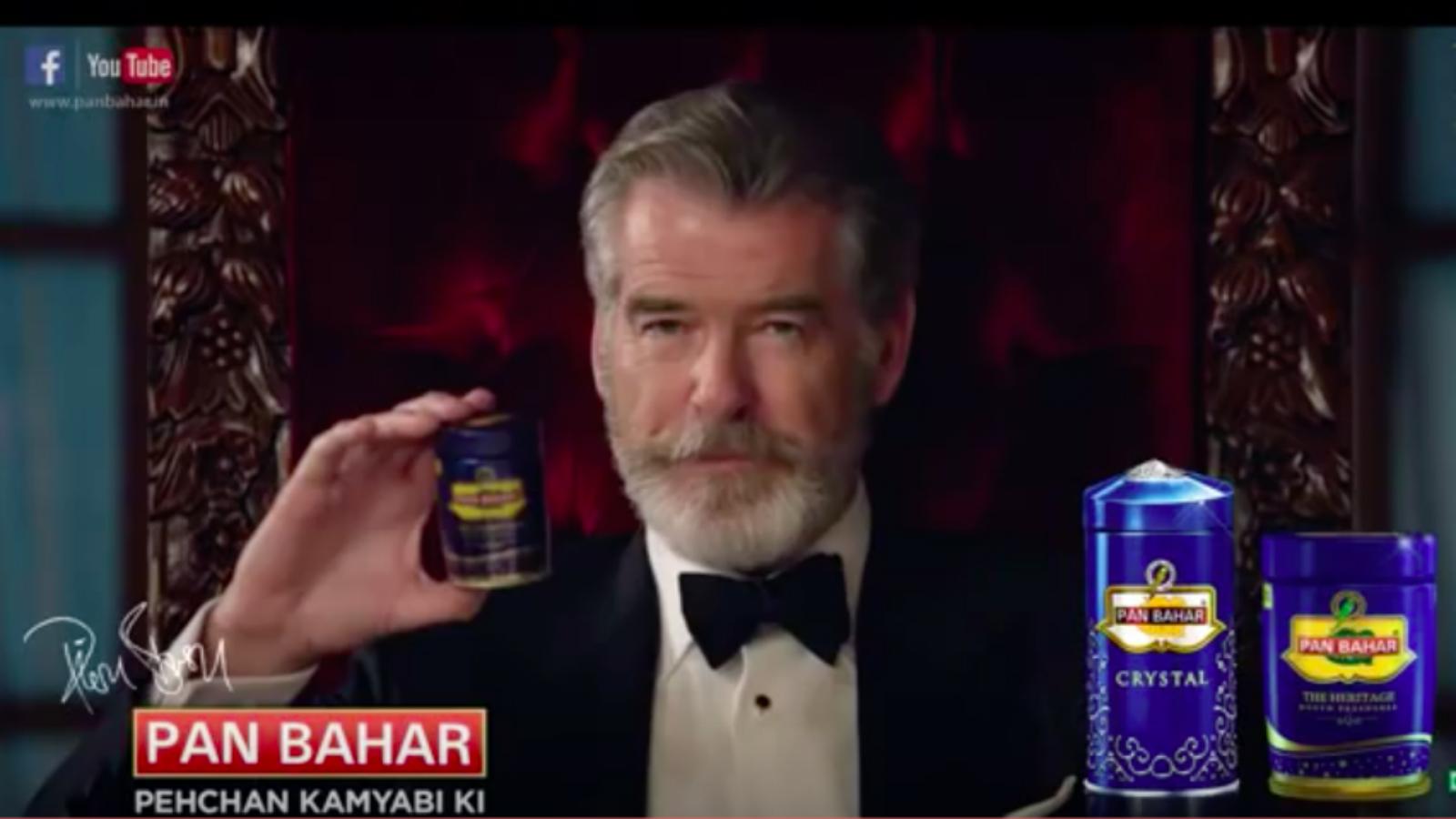 Advertising-Pan Bahar