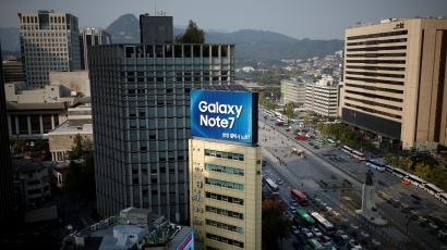 Sign advertising Samsung's Galaxy Note 7 in Korea