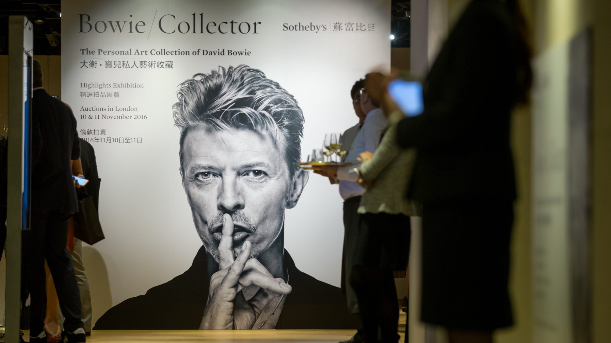 David Bowie's art collection, which will go on sale at Sotheby's in London on November 10 and 11, was recently displayed in Hong Kong.