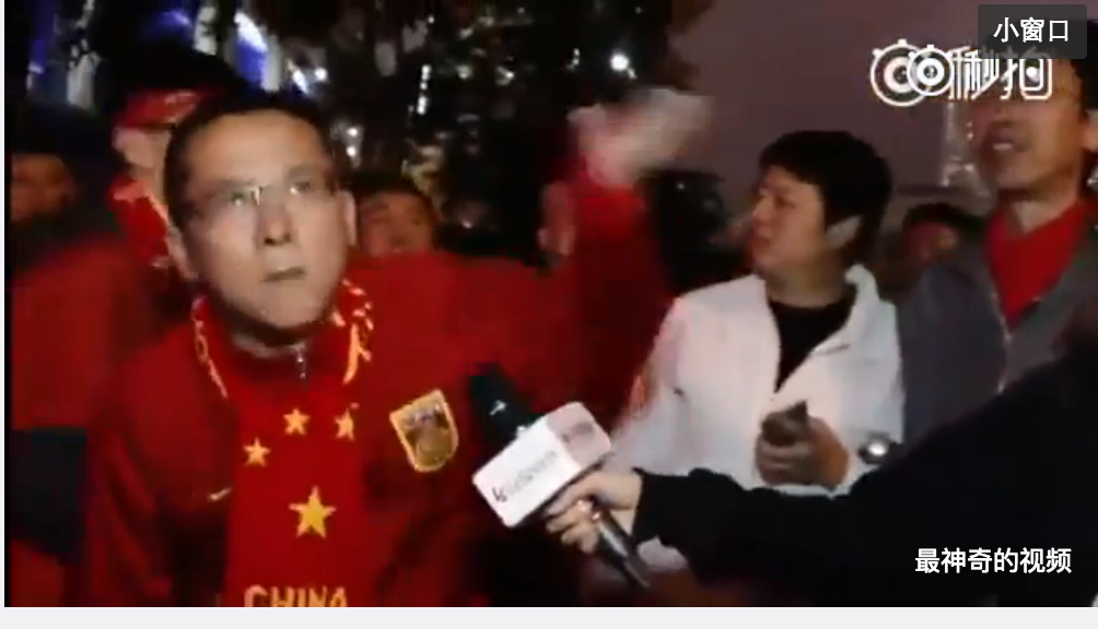 LeTv interviewed the audience after the game