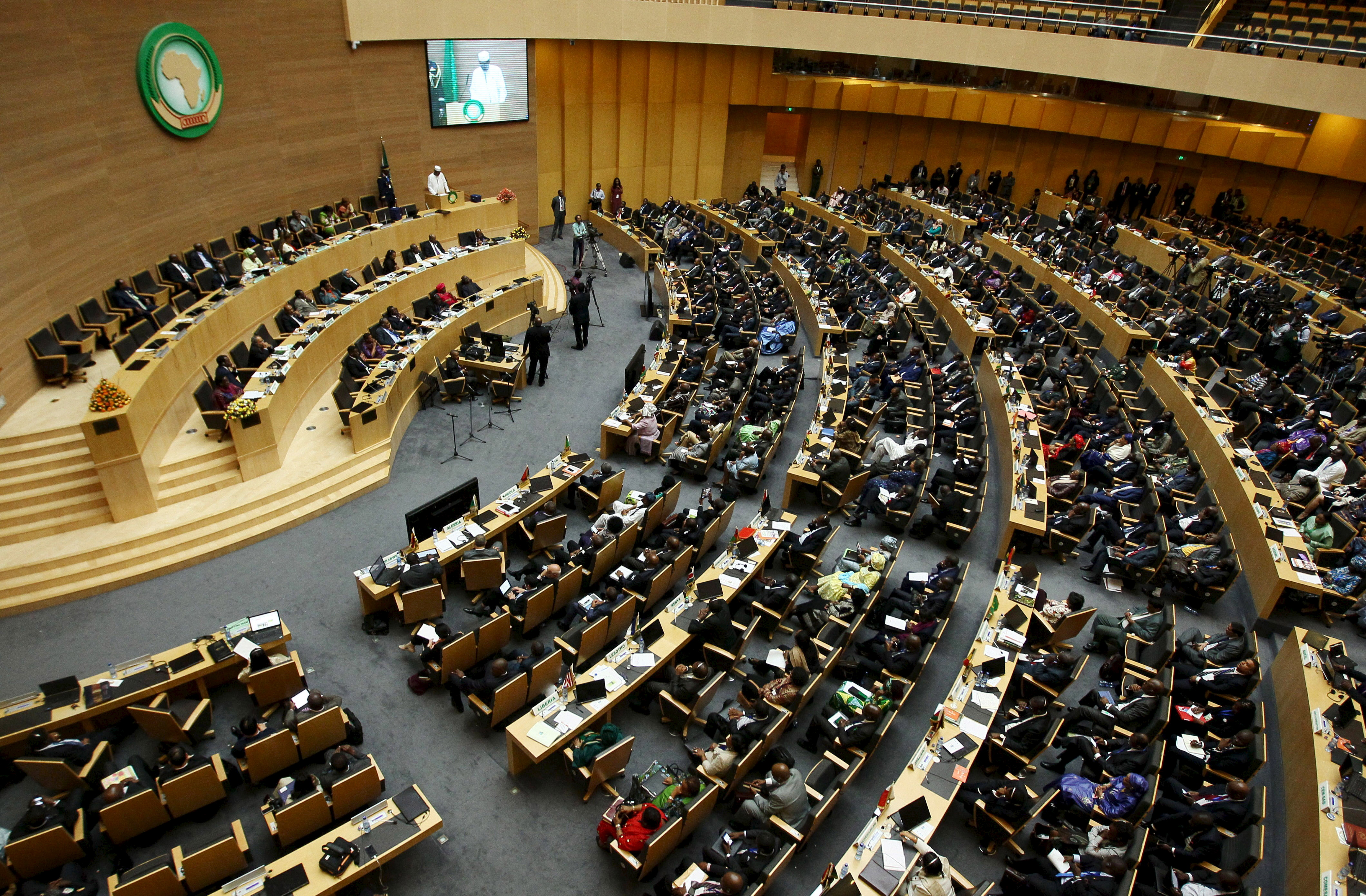 The African Union headquarters in Ethiopia's capital Addis Ababa.
