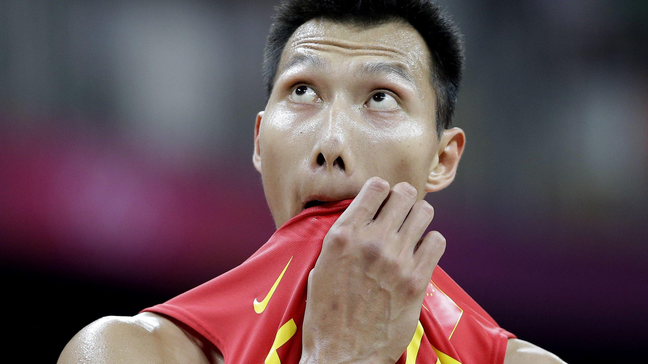 Photo of Yi Jianlian
