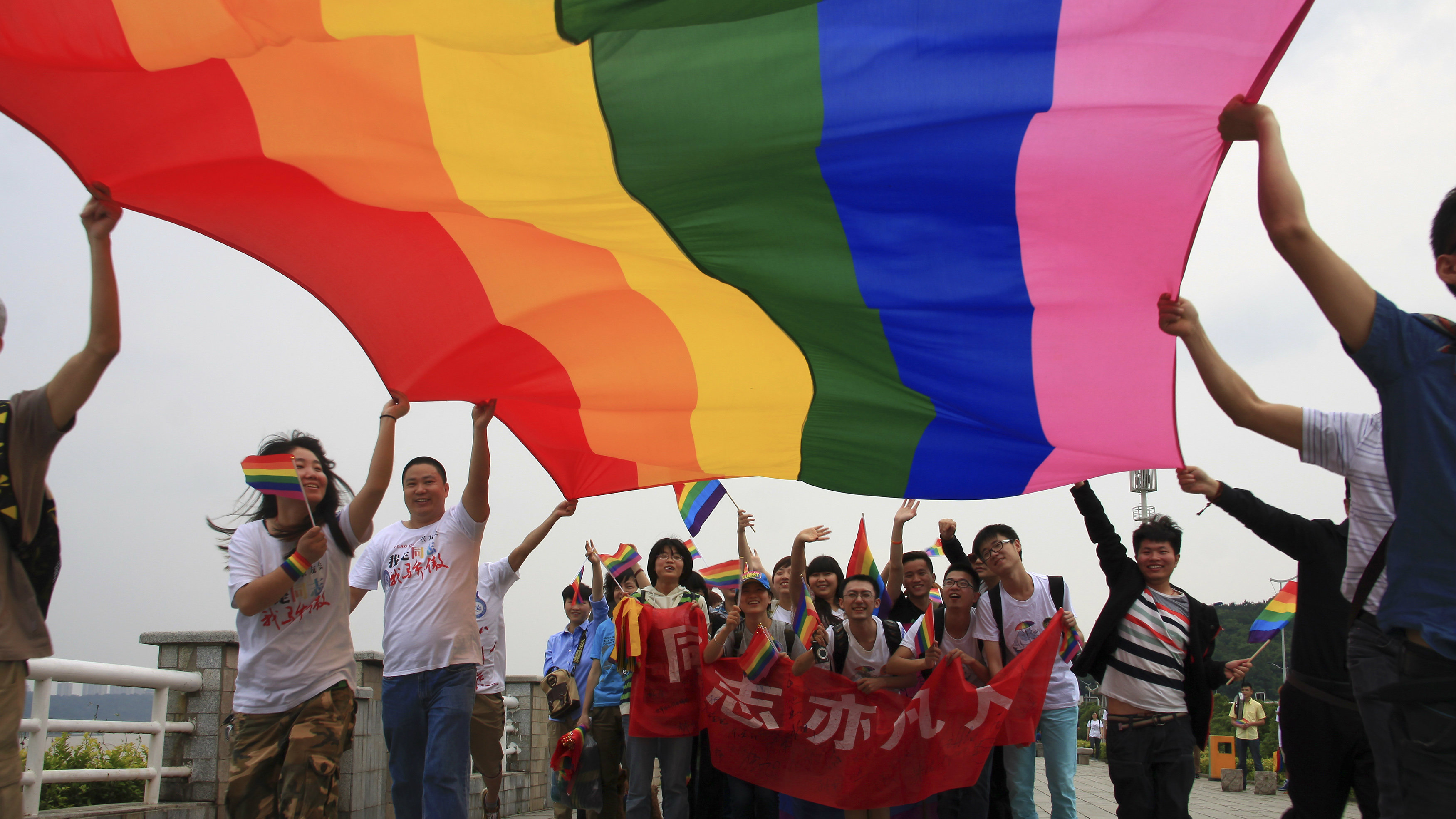 gays under the communist rule