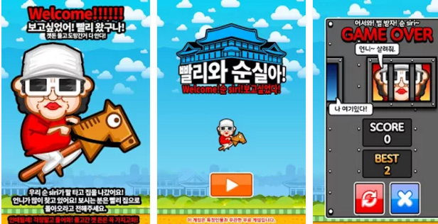 Cheeky new game apps in South Korea parody president Park