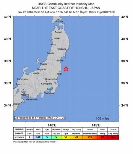 A handout image provided by the US Geological Survey shows the location of an earthquake near the east coast of Honshu, Japan on Nov. 21, 2016.