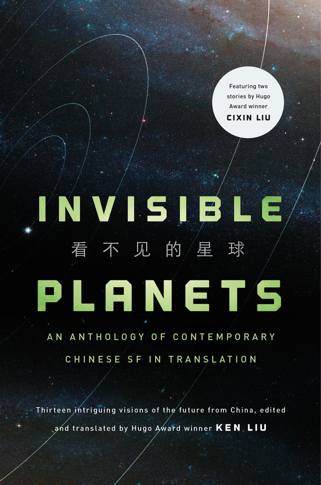 Cover of the Invisible Planets anthology.