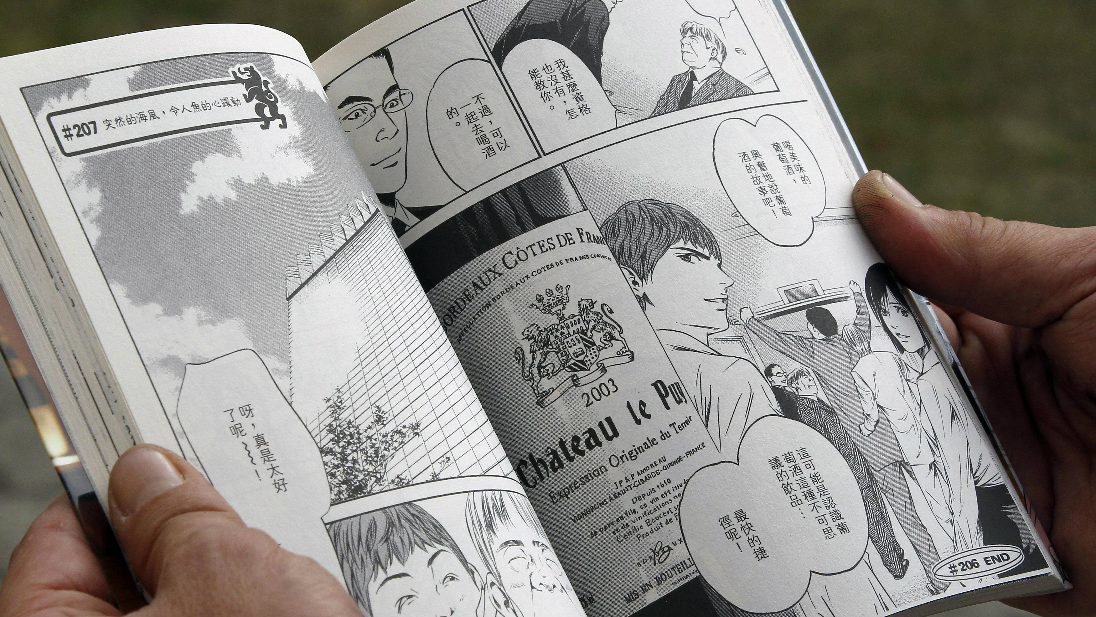 manga book