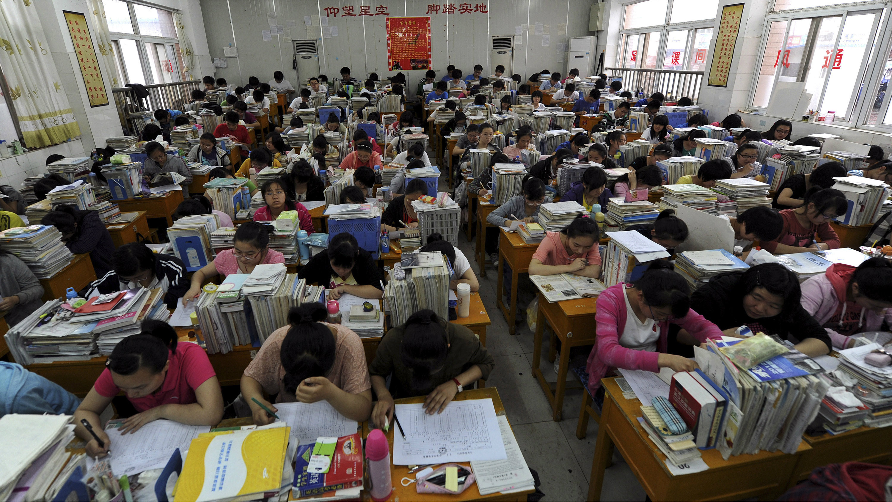 Students prepare for the university entrance exam in a classroom in Hefei