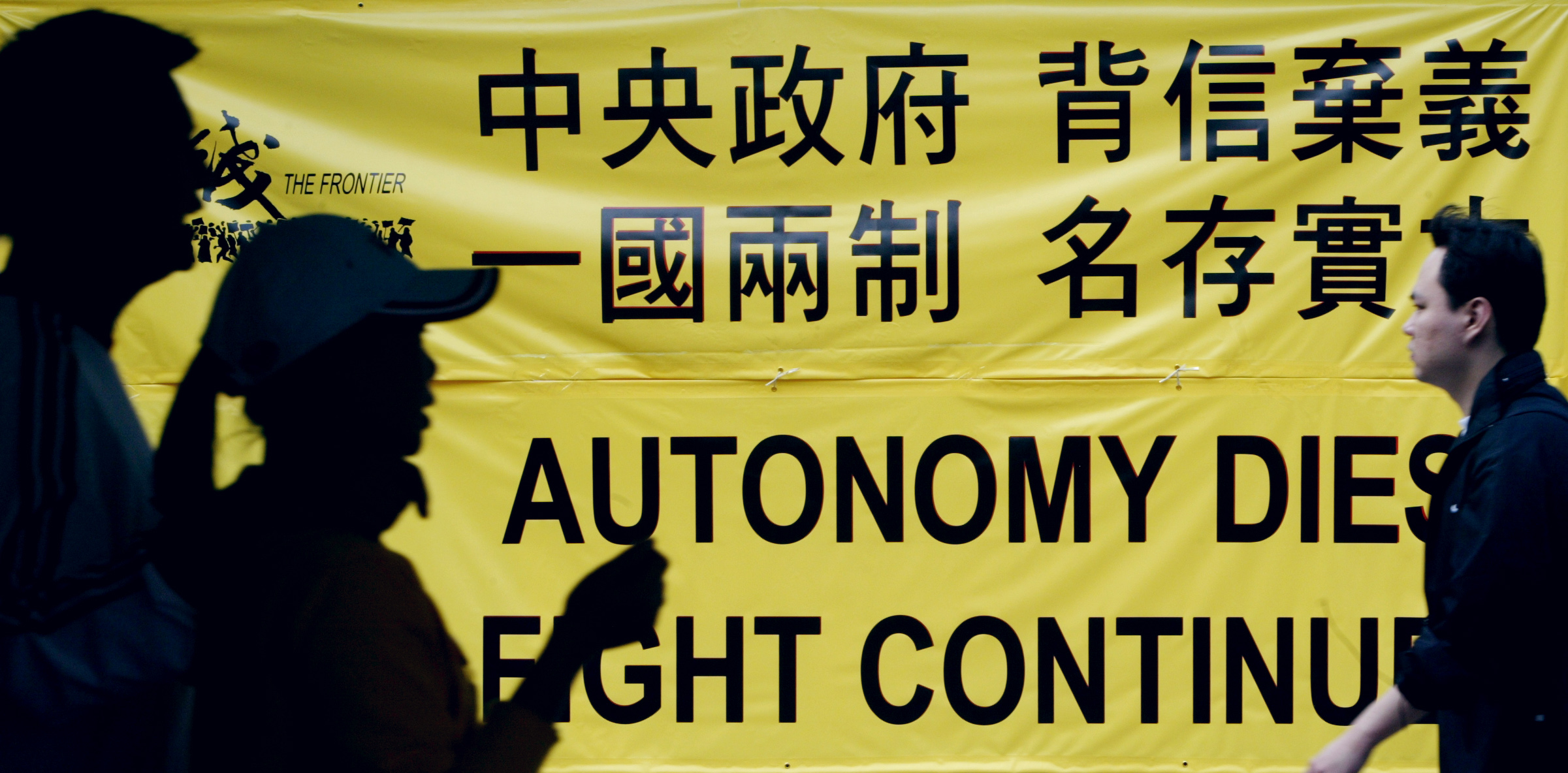 Photo of 2004 Hong Kong protest banners against China's interpretaion og the Basic Law