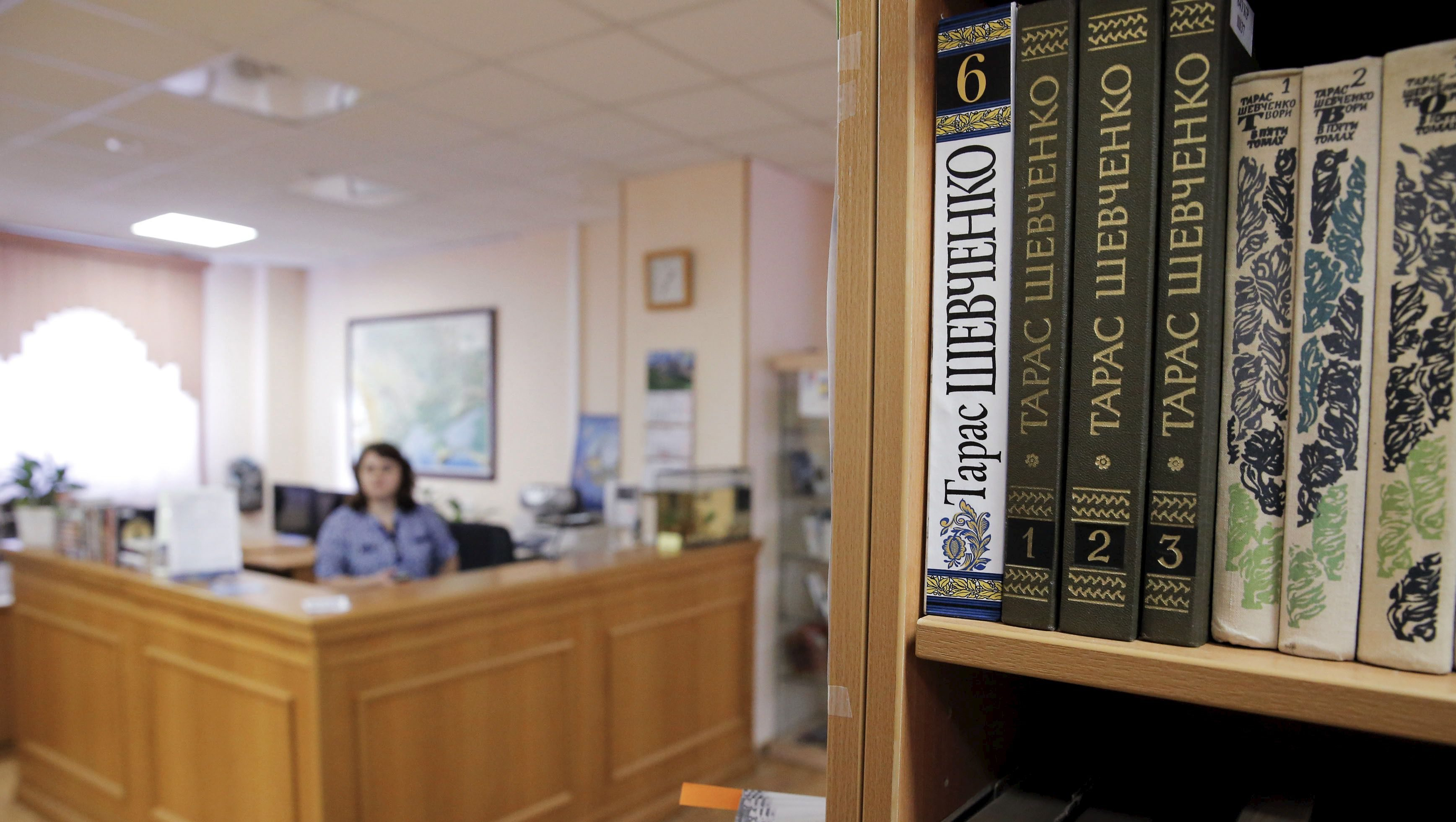 ibrary of Ukrainian Literature in Moscow, Russia