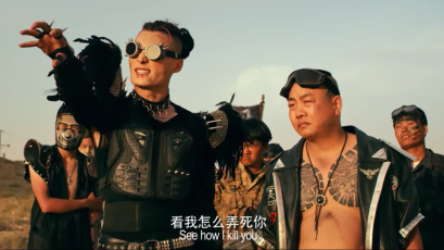 """A scene from the """"Mad Max: Fury Road"""" knockoff """"Mad Shelia"""" streaming in China."""